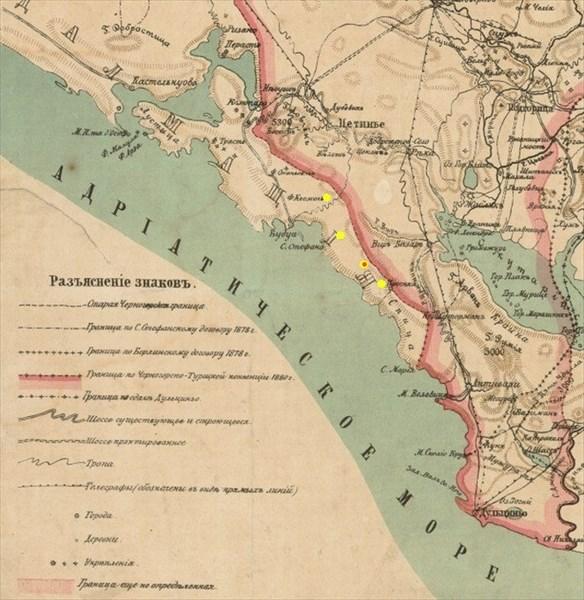 Карта полковника Генерального штаба, барона Н.Каулбарса. 1890 г.